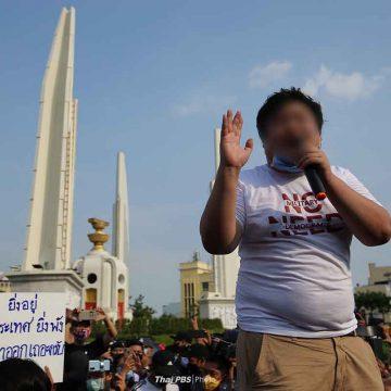 ประชาชนเริ่มทยอยเดินทางมาร่วมชุมนุม ที่อนุสาวรีย์ประชาธิปไตย