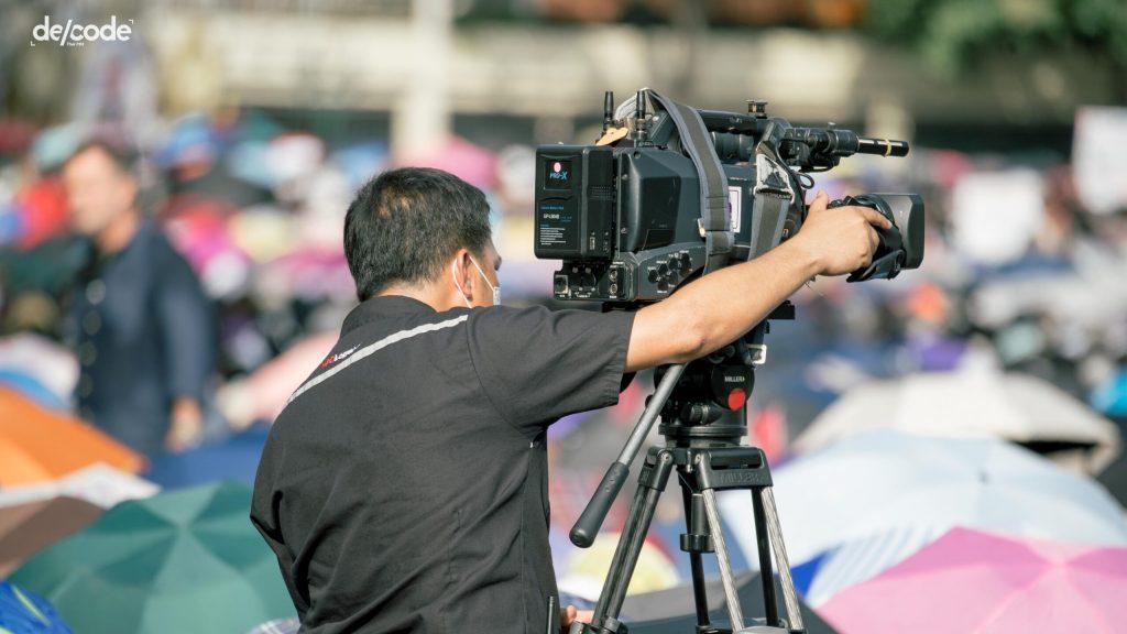 เพดานของคนข่าว ในวิกฤต(ศรัทธา)มีข้อจำกัด และการกลับมาของสื่อมืออาชีพ